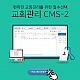 http://u-cms.co.kr/data/editor/2101/thumb-4d4fe8fa83972c669a56b80acc2e9561_1609734649_8313_80x80.png