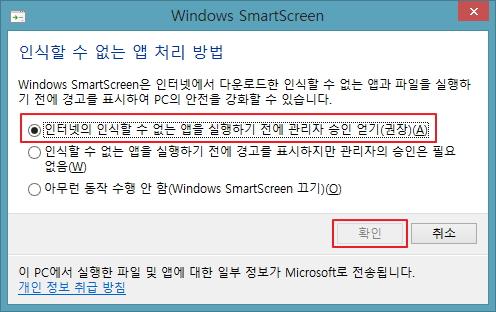 237106514_64fb8002_smart03.jpg